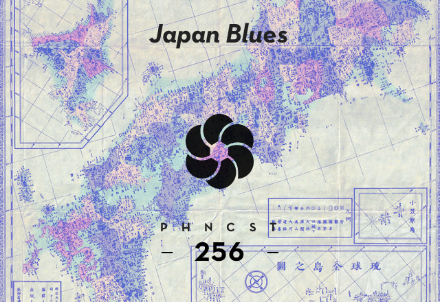 PHNCST256 – Japan Blues (Ethbo Music)