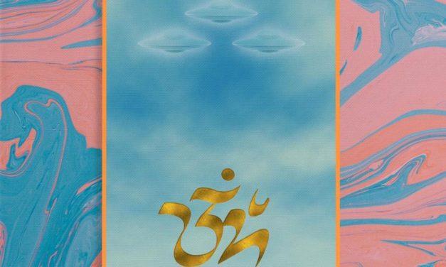 Ashtar Lavanda – Unsolved Mysteries (Ultramajic)