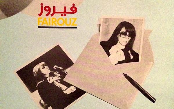 Fairouz – Maarifti Feek LP (WeWantSounds)