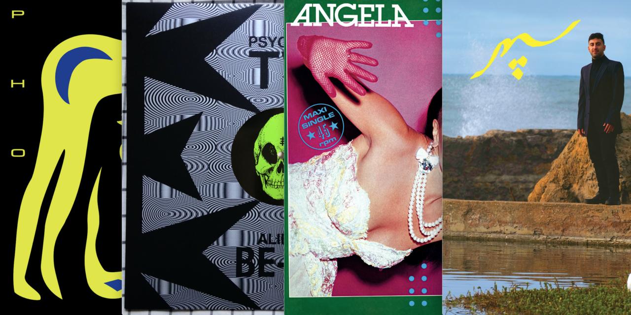 Sur la pochette : Dark Entries, DIY et hommages aux 80's