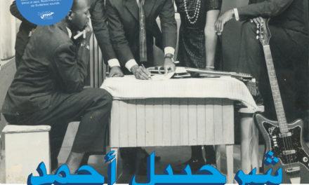 Sharhabil Ahmed – The King of Sudanese Jazz